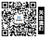 库华公司官方微信