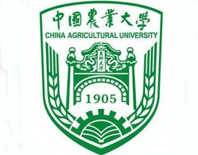 中国农业大学科研
